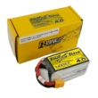 TATTU R-Line V4 6S1P 22.2V 1400mAh 130C Lipo Battery with XT60 Plug