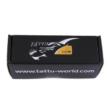 Tattu 3S1P 450mAh 11.1V 75C Lipo Battery Pack with - Long Size for H Frame