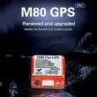 HGLRC M80PRO GPS