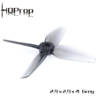 HQ Durable Prop 2.9X2.9X4 Grey (2CW+2CCW)-Poly Carbonate - Grey